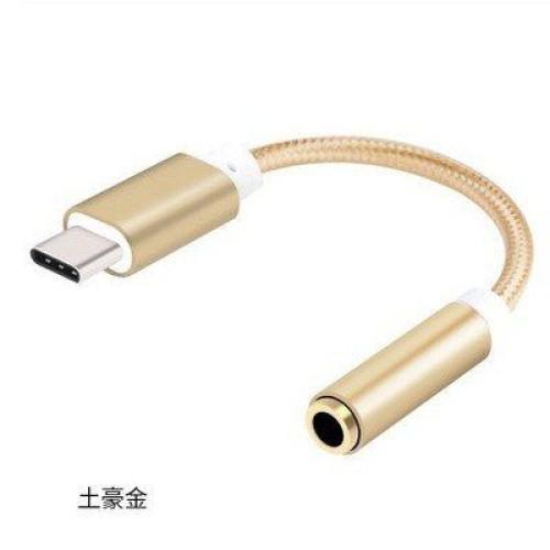 Αντάπτορας για ακουστικά USB...